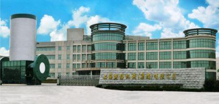 上海熊猫机械(集团)股份有限公司