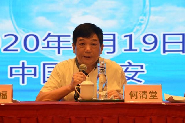陕西省城镇供排水协会排水2020年年会圆满落幕